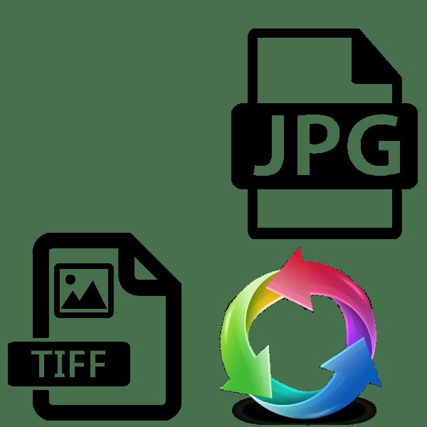 Конвертировать TIFF в JPG онлайн
