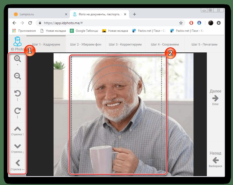 Корректировать размер фото и его положение на сайте IDphoto