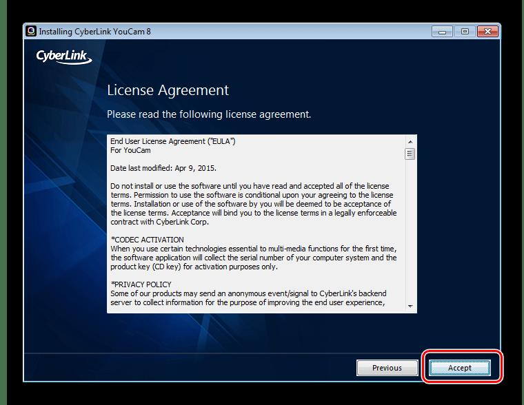 Лицензионное соглашение установки программы YouCam