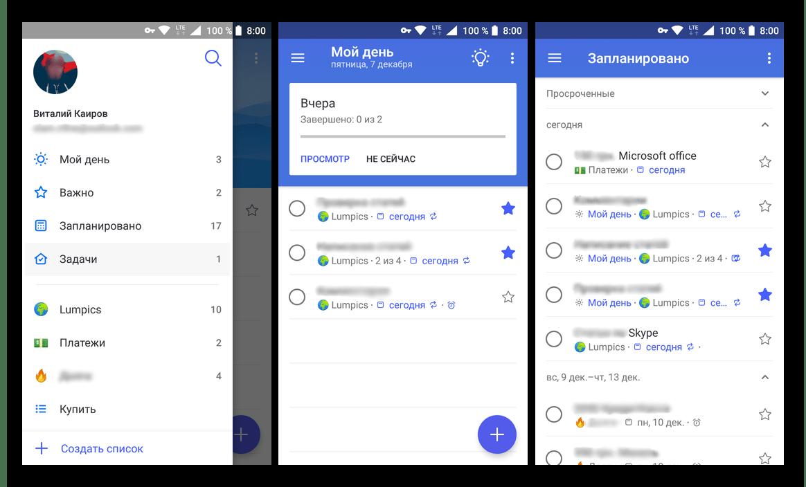 Microsoft To-Do - приложение планировщик задач для Android