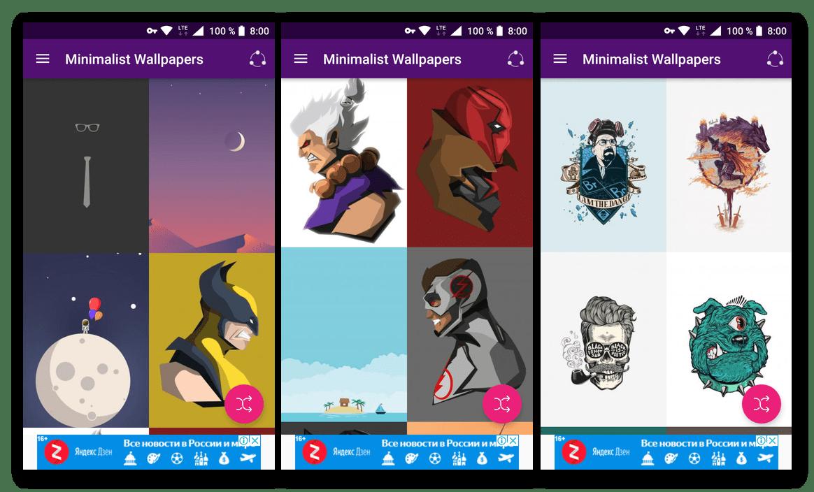 Minimalist Wallpapers - приложение для смартфона и планшета с Android