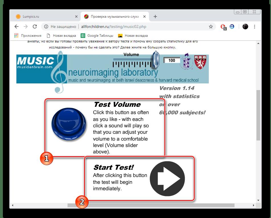Начать прохождение теста на сайте AllForChildren