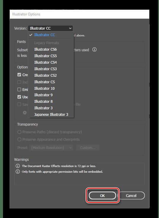 Настройки формата AI в Adobe Illustrator