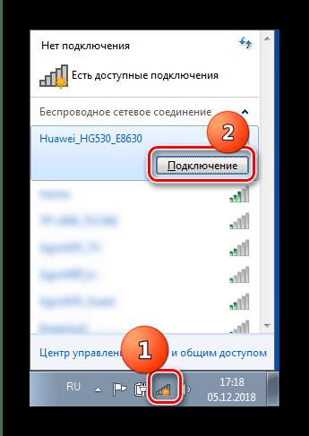 Новое подключение к забытому wi-fi на Windows 7