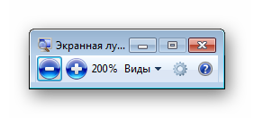 Окно экранной лупы в windows 7