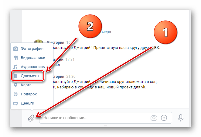 Определение типа прикрепленного файла на сайте ВКонтакте
