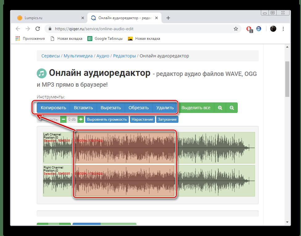 Основные инструменты редактирования на сайте Qiqer