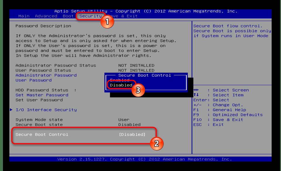 Отключение Secure Boot в BIOS