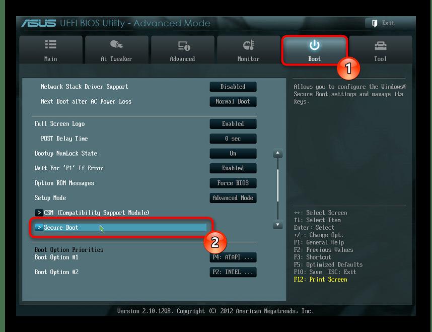 Отключение Secure Boot в UEFI