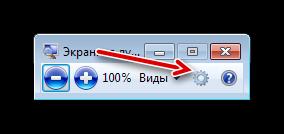 Открыть настройки экранной лупы в windows 7