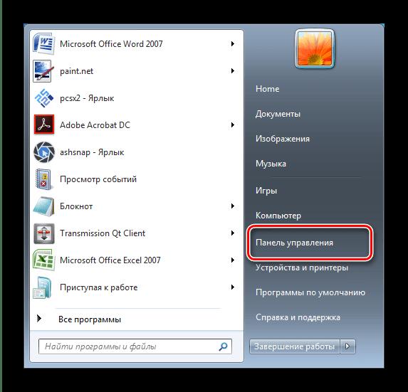 Открыть панель управления для включения тачпада на Windows 7