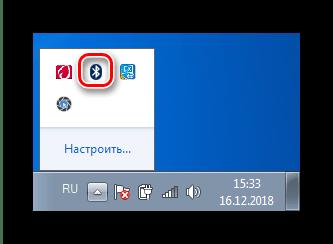 Открыть систему Bluetooth для настройки на Windows 7