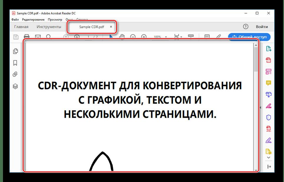 Cdr - CorelDRAW Image File - CloudConvert
