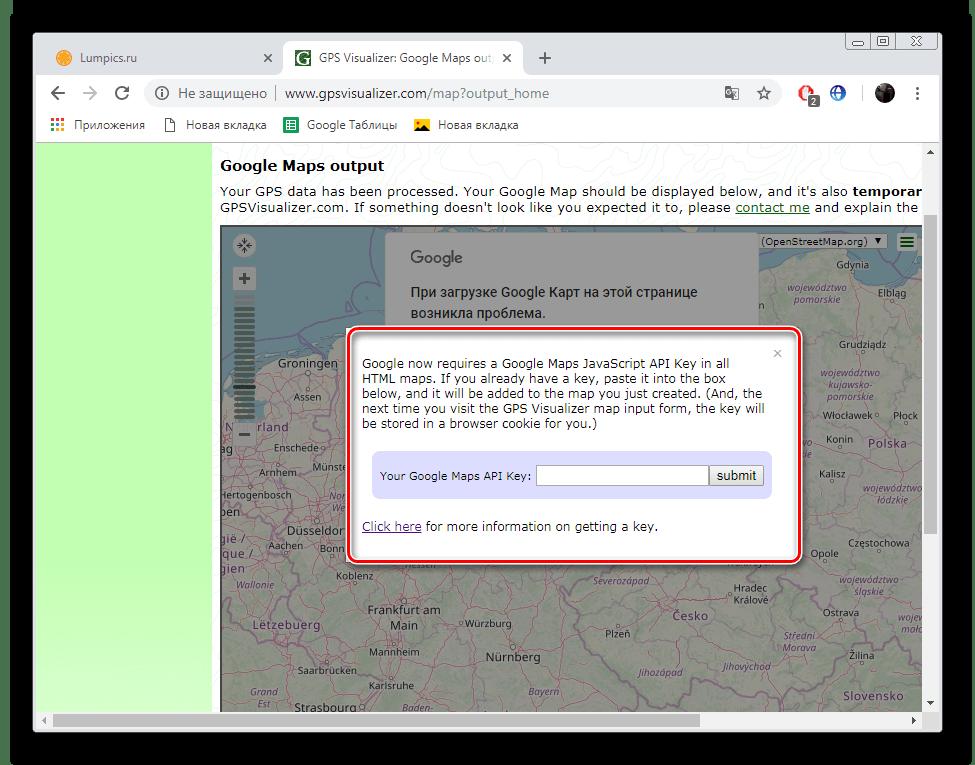 Отображение гугл карты на сайте GPSVisualizer