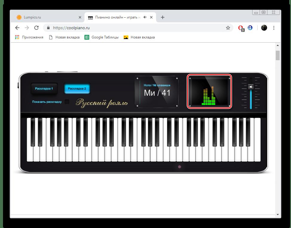 Отображение звуковых колебаний на сервисе CoolPiano