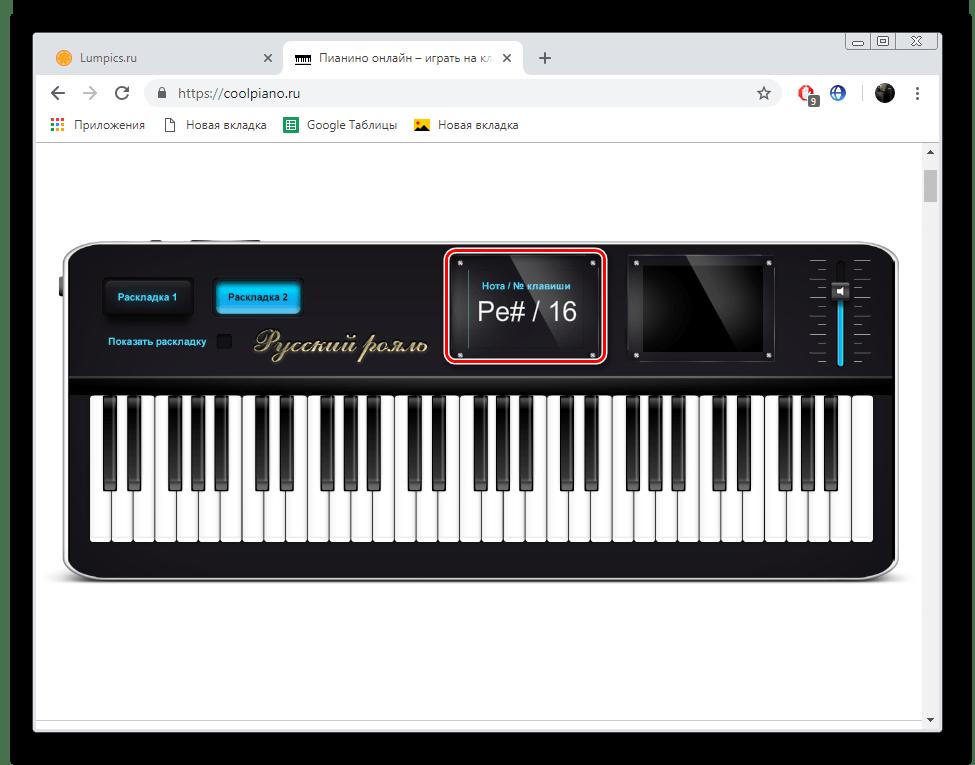 Панель с отображением последней ноты на сервисе CoolPiano