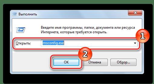 Переход к параметрам компьютера операционная система Windows 7