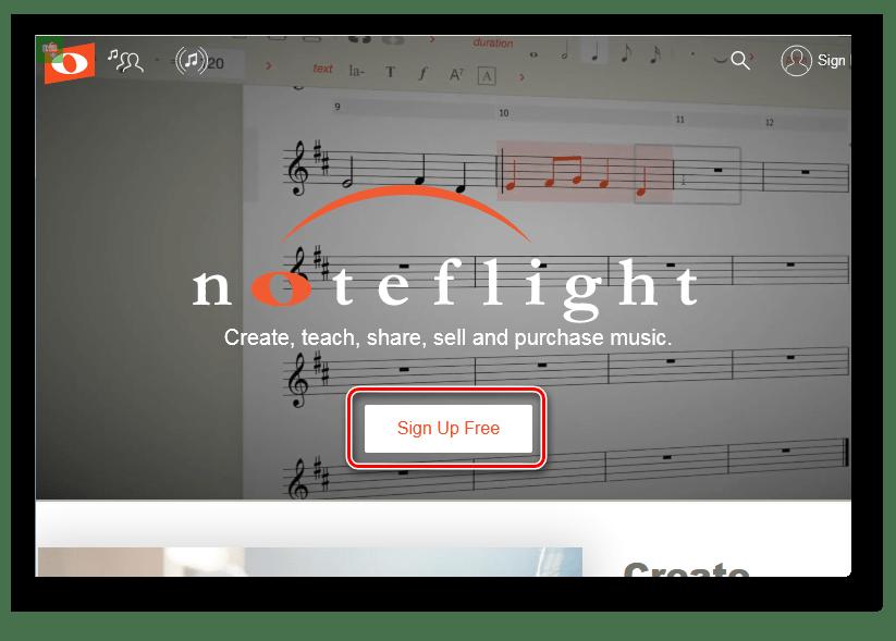 Переход к регистрации на сайте онлайн-сервиса NoteFlight