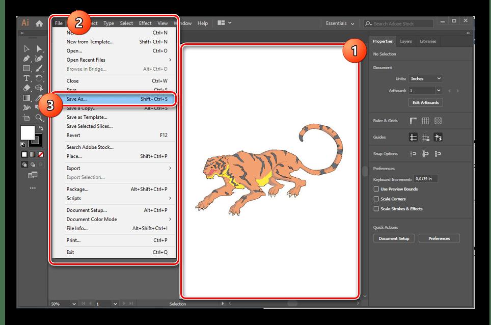 Переход к сохранению CDR файла в Adobe Illustrator