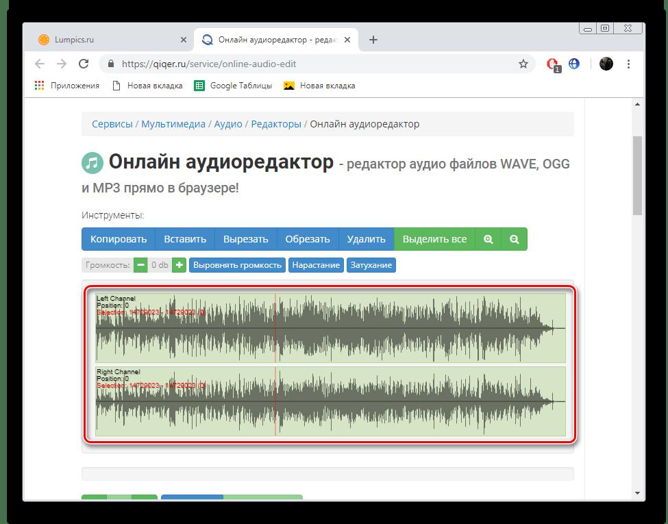 Переместить композиции для сайта Qiqer