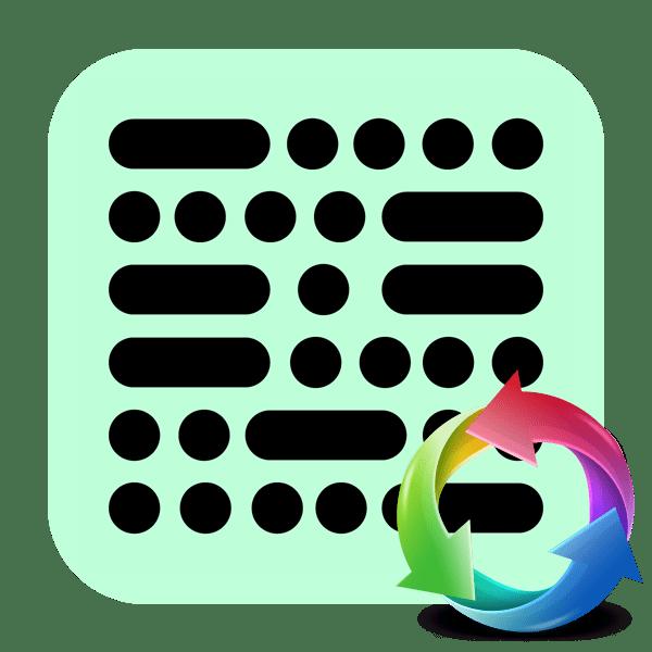 Перевод азбуки морзе онлайн