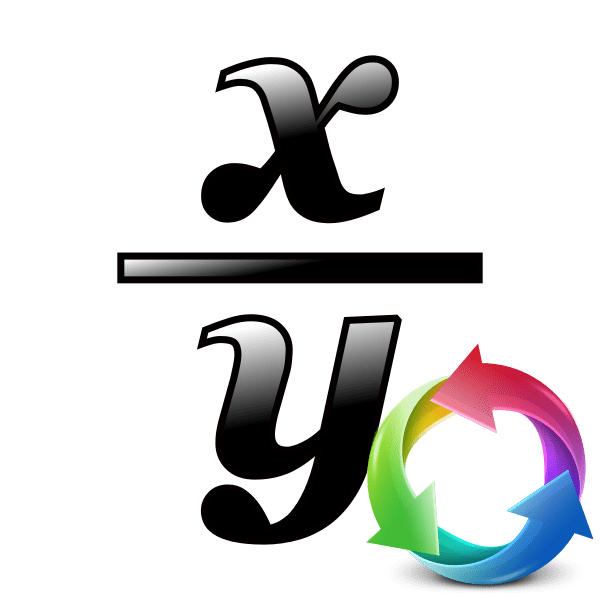 Перевод десятичных дробей в обыкновенные онлайн