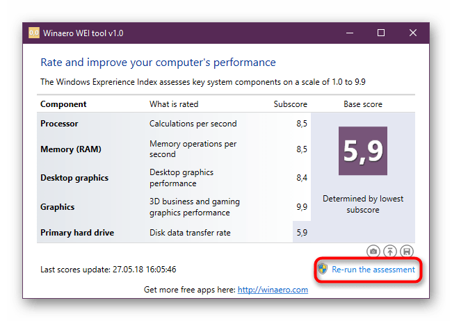Перезапуск средства оценки производительности Windows в Winaero WEI Tool
