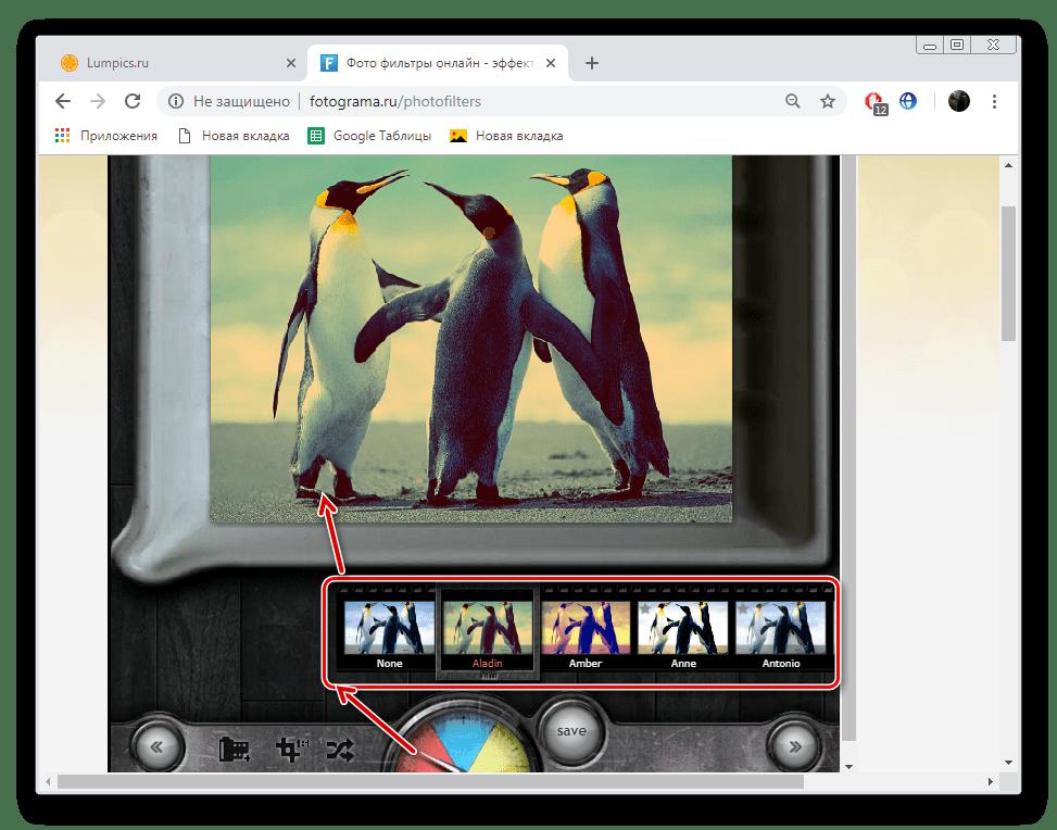 Первый сектор редактирования на сайте Fotograma