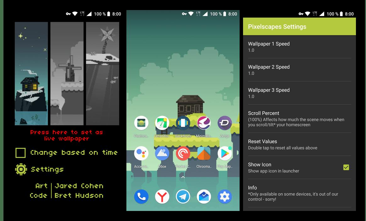 Pixelscapes Wallpapers - приложение для смартфона и планшета с Android