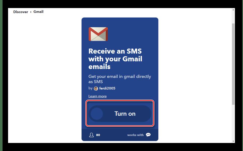 Подключение СМС оповещений Gmail на сайте IFTTT