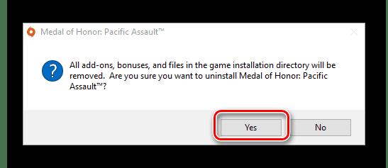 Подтверждение удаление компьютерной игры через Origin в Windows 10
