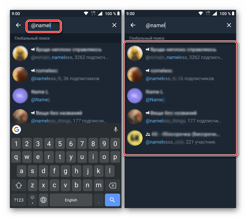 Поиск канала по точному имени в мессенджере Telegram для Android