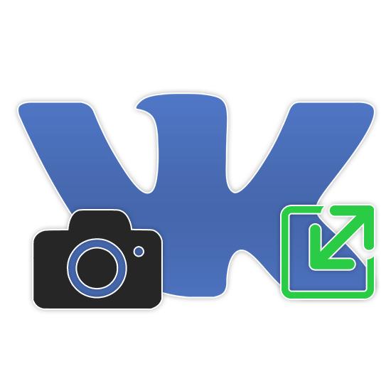Правильный размер авы ВКонтакте