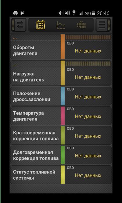 Приложение CarBit для obd2 elm327 для андроид