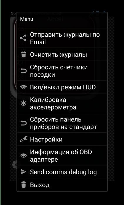 Скачать программу для диагностики автомобиля на русском языке торрент