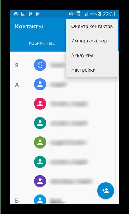 Приложение контактов для Android True Contacts