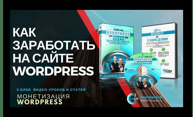 Пример большого рекламного баннера ВКонтакте