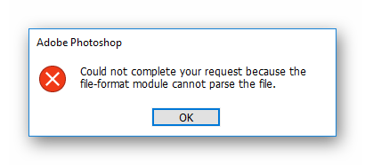 Пример ошибки открытия DNG в Adobe Photoshop