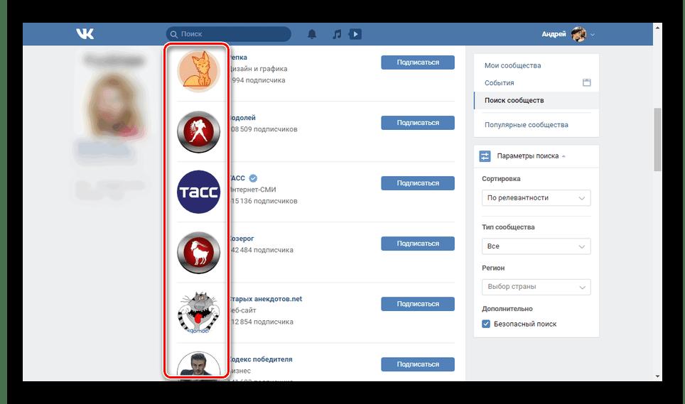 Пример правильных миниатюр групп ВКонтакте