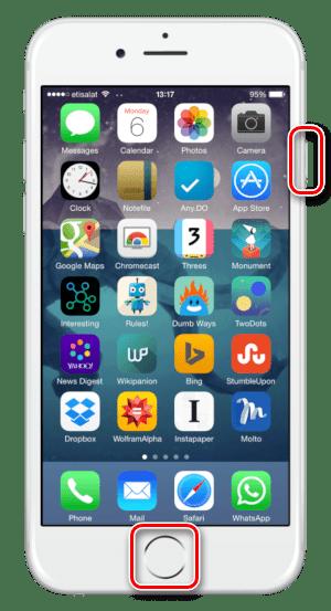Принудительное выключение iPhone 6S