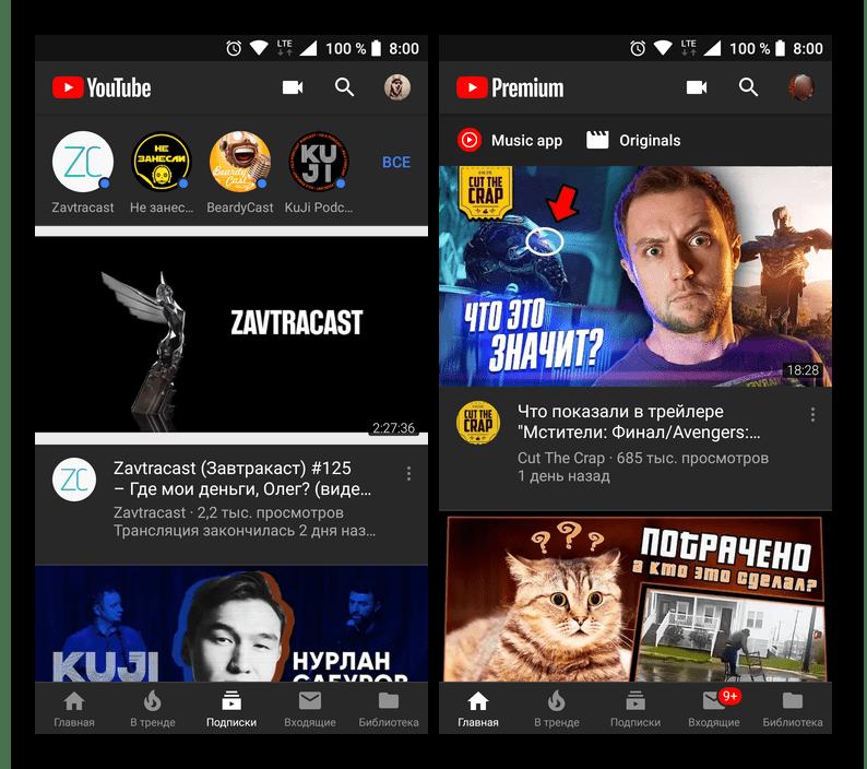 Принудительный вход в аккаунт Google после запуска мобильного приложения YouTube на устройстве с Android
