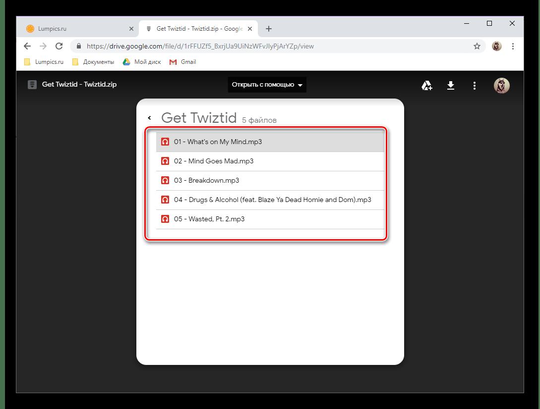 Просмотр содержимого папки перед ее скачиванием с Google Диска в браузере Google Chrome