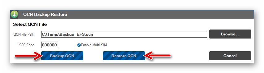 Qualcomm Flash Image Loader (QFIL) функция создания бэкапа EFS и восстановления из резервной копии - QCN-файла