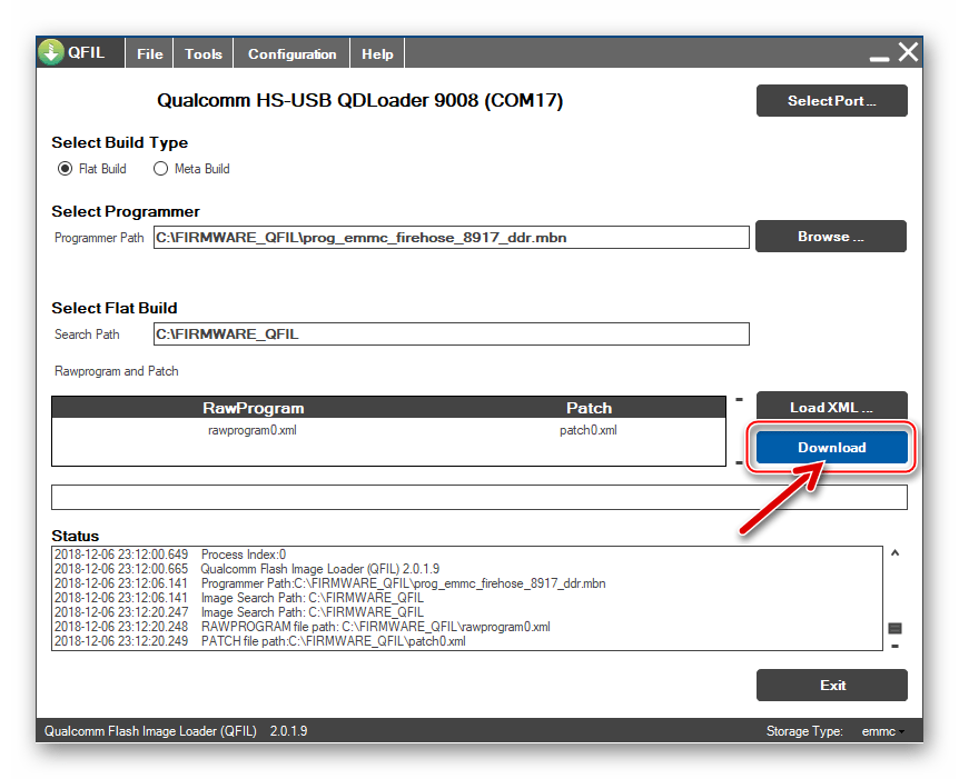 Qualcomm Flash Image Loader (QFIL) инициация выполнения главной функции приложения - прошивки устройства