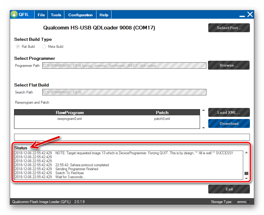 Qualcomm Flash Image Loader (QFIL) логирование событий в приложении