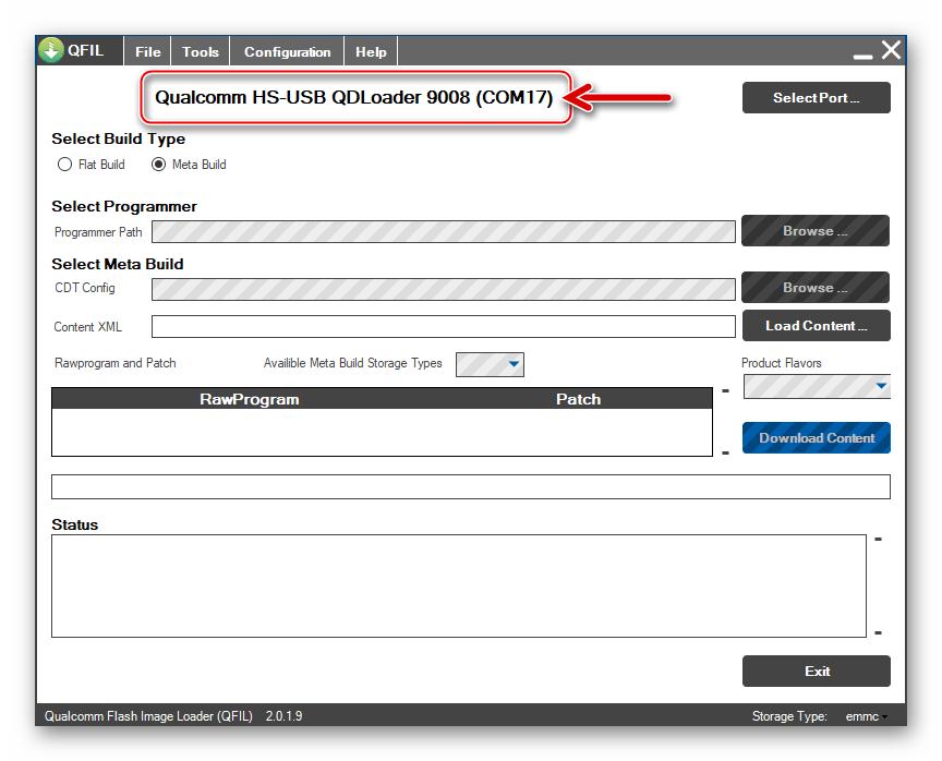 Qualcomm Flash Image Loader (QFIL) устройство подключено к программе (в режиме EDL)