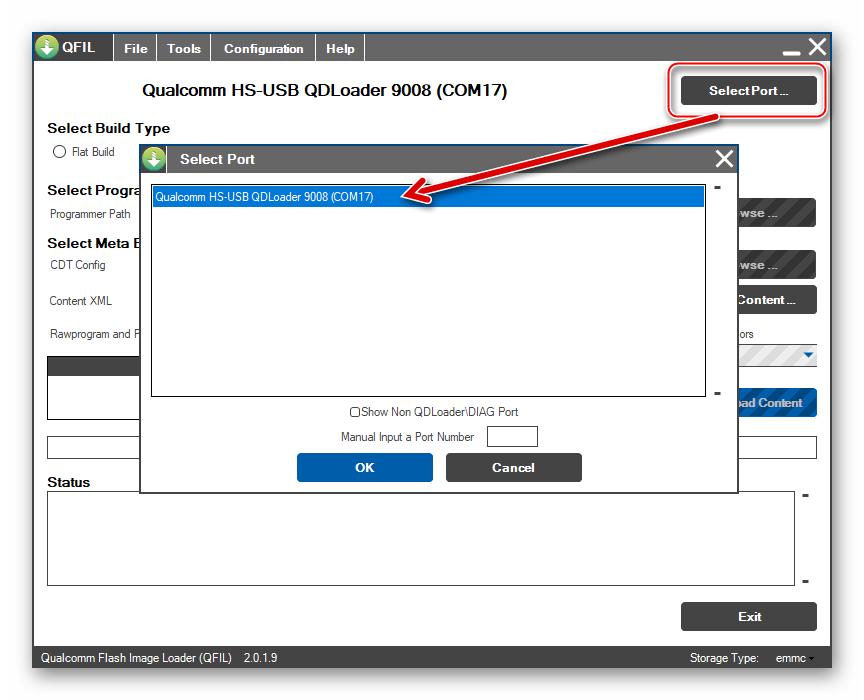 Qualcomm Flash Image Loader (QFIL) выбор Com-порта подключенного в режиме EDL устройства