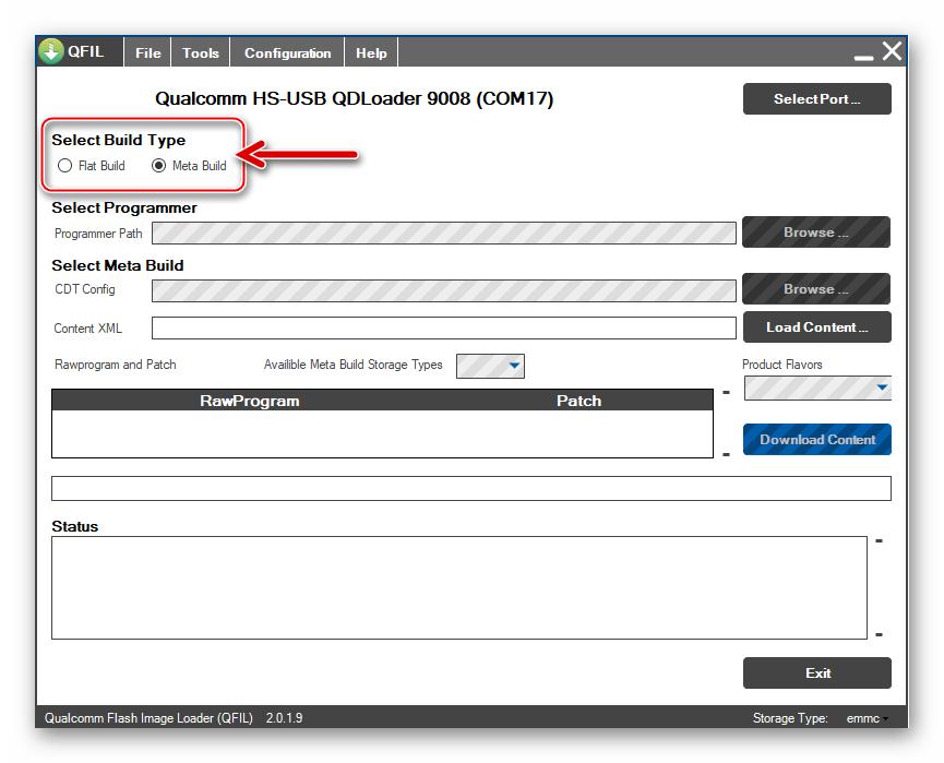 Qualcomm Flash Image Loader (QFIL) выбор типа сборки прошивки в программе - Flat Build, Meta Build