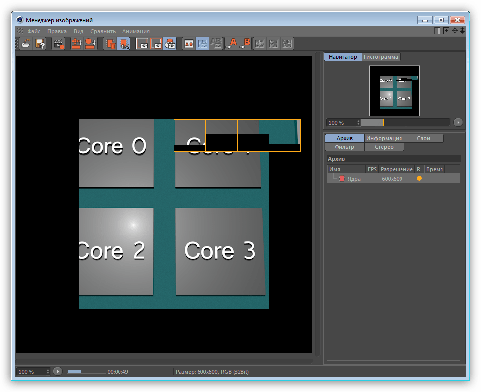 Работа центрального процессора в программе Cinema 4D