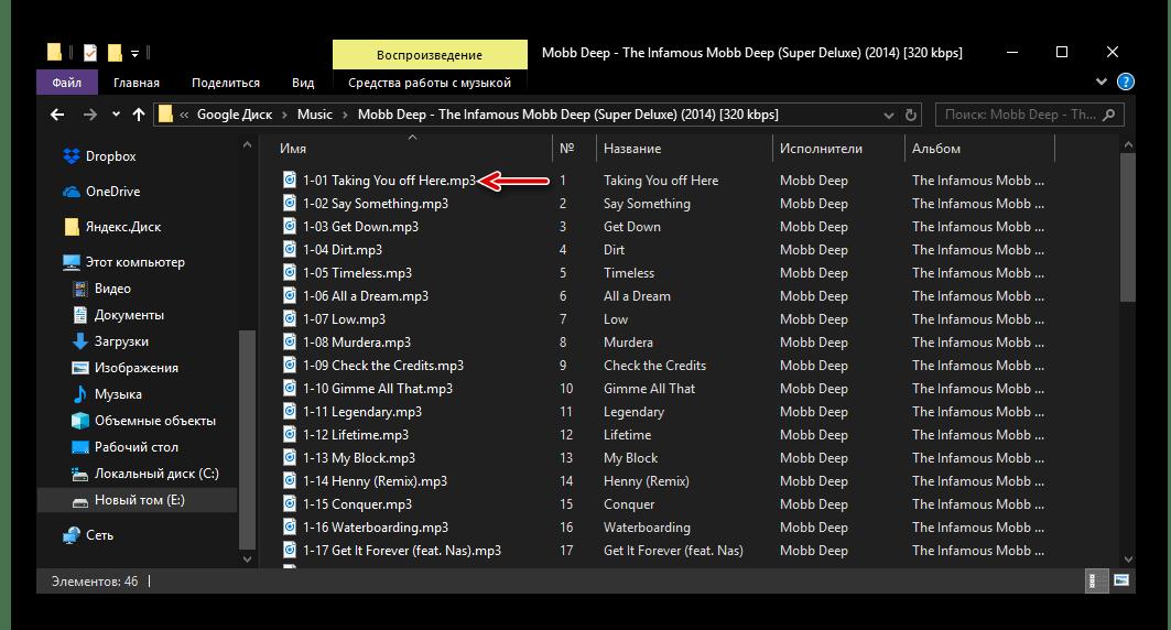 Расширения файлов отображаются в папках системного Проводника в ОС Windows 10